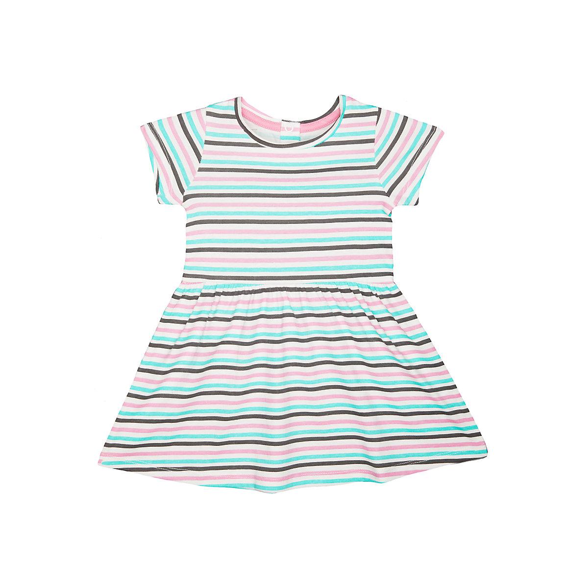 multicoloured stripe waisted dress