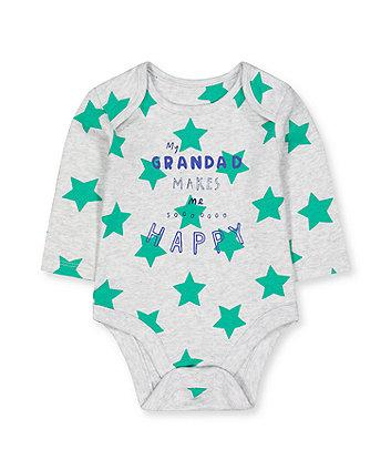 grandad star bodysuit