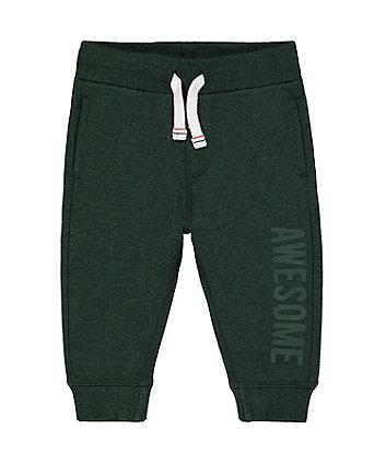 dark green joggers