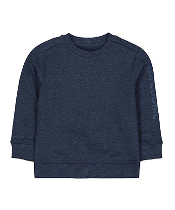 navy awesome sweat top