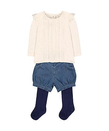 cream t-shirt, shorts and tights set