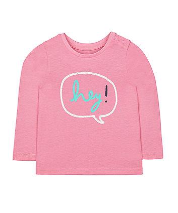 pink hey speech bubble t-shirt