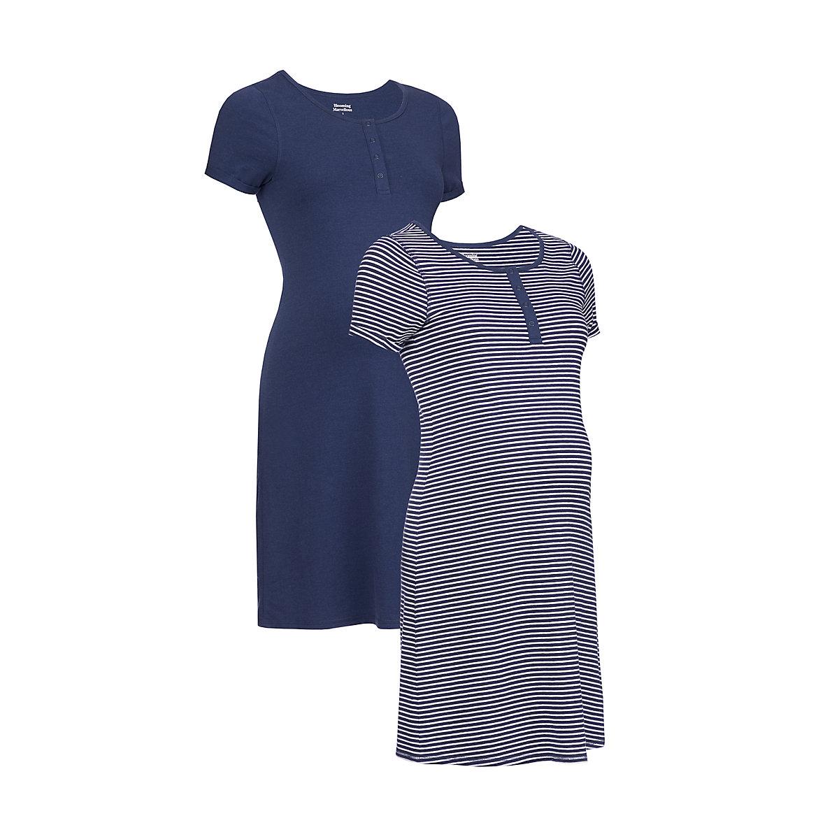 navy stripe and marl nursing nightdresses - 2 pack