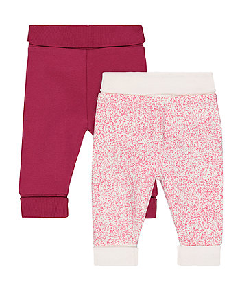 burgundy and floral joggers- 2 pack