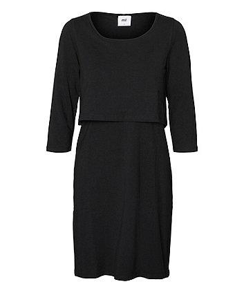 Mamalicious lea black double-layer nursing dress