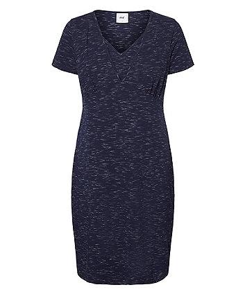 Mamalicious blue nursing maternity dress