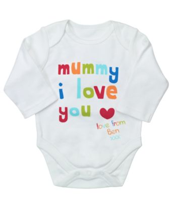 I Love Mummy Personalised Bodysuit