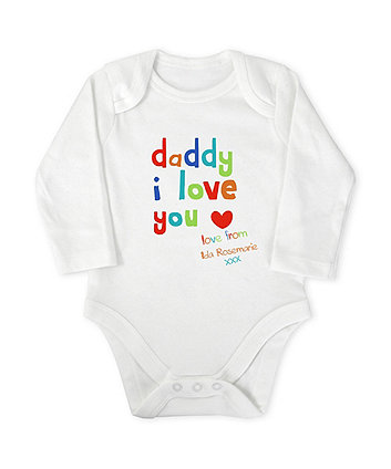dd26fe43f48e Mothercare I Love Daddy Personalised Bodysuit