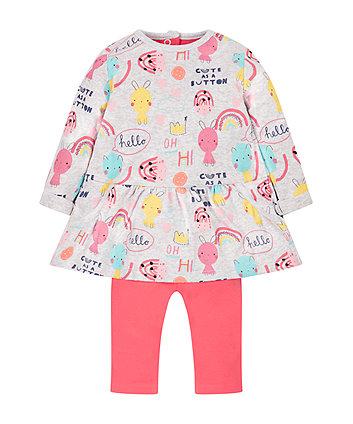 Cute As A Button Dress And Leggings Set