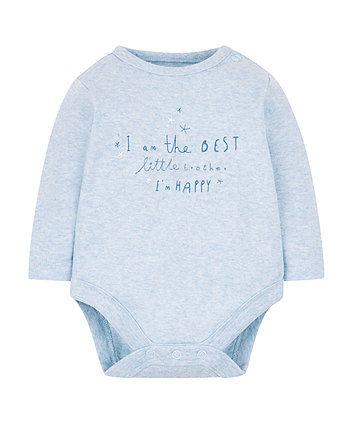 My First Best Little Brother Bodysuit