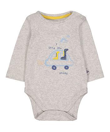 Grey Daddy Car Bodysuit