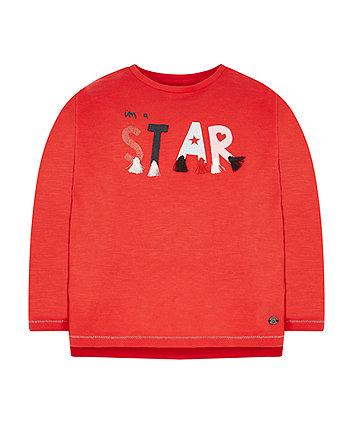 Red Star Tassle T-Shirt