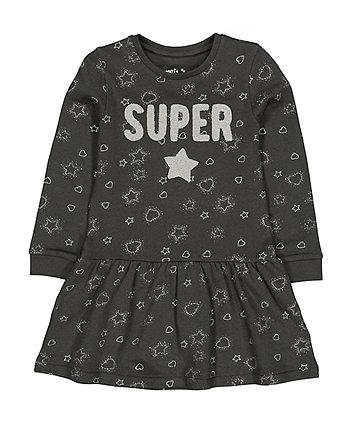 Super Star Drop-Waist Dress