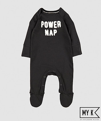 Mothercare My K Power Nap All In One