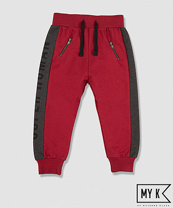 Mothercare My K Burgundy Joggers