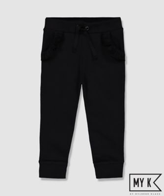 Mothercare My K Black Frill Jogger