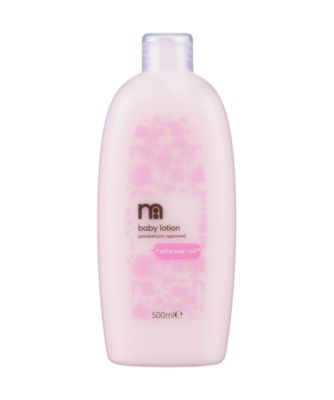 Mothercare Baby Lotion 500ml