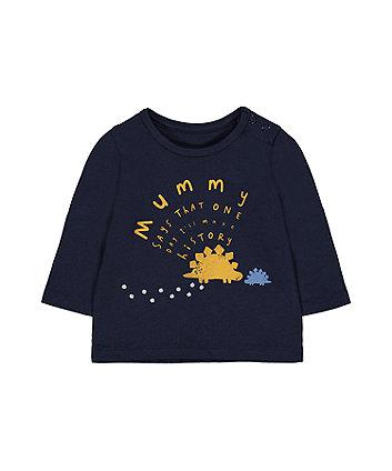 Mothercare Mummy Says One Day I'Ll Make History Navy T-Shirt