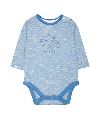 Mothercare My First Love You Daddy Bodysuit