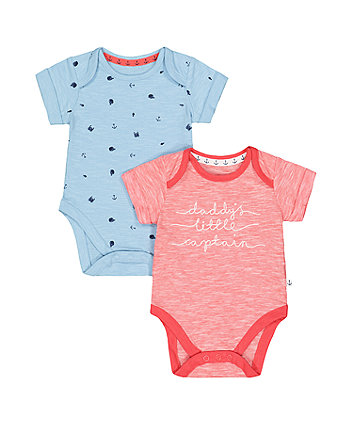 Mothercare Daddy'S Little Captain And Fish Bodysuits - 2 Pack