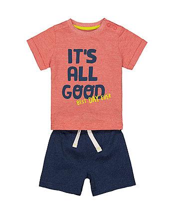 ItS All Good T-Shirt And Shorts Set