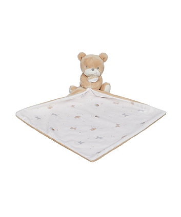 Mothercare Little And Loved Blankie