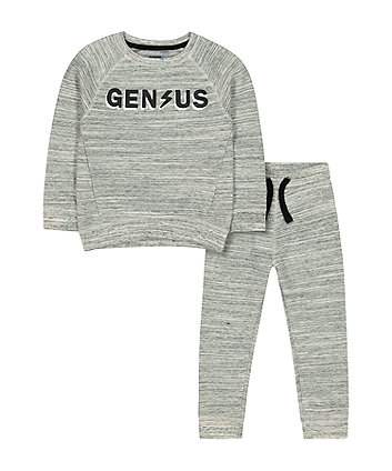 Mothercare Grey Genius Sweat Top And Joggers Set