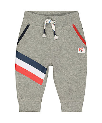 Mothercare Grey Stripe Joggers