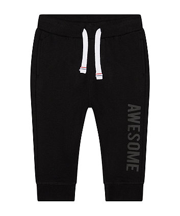 Mothercare Black Awesome Joggers