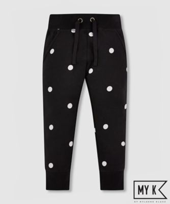 Mothercare MY K Spot Joggers