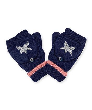 Mothercare Navy Silver Star Converter Gloves