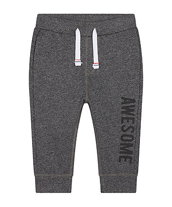 Mothercare Charcoal Awesome Joggers
