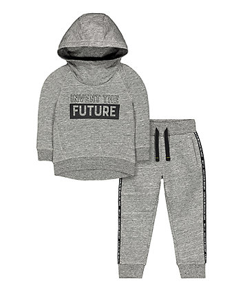 Mothercare Future Grey Jog Set