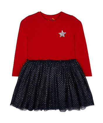 Mothercare Red And Navy Star Mesh Twofer