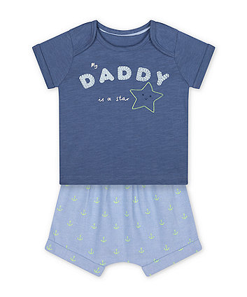Mothercare My Daddy Is A Star Shorts And T-Shirt Set