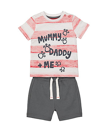 Mothercare Mummy, Daddy And Me T-Shirt And Shorts Set