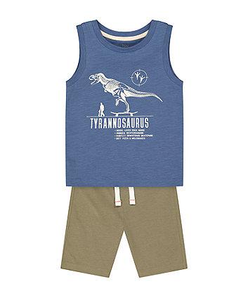 Mothercare Tyrannosaurus Vest And Shorts Set