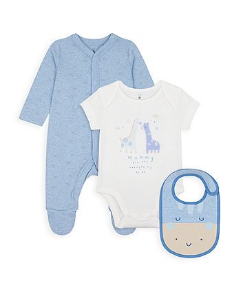 My First All In One, Bodysuit And Bib Set [SS21]