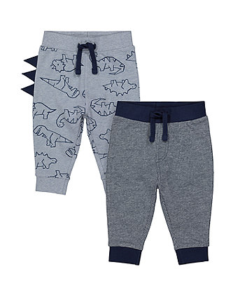Mothercare Dinosaur Joggers - 2 Pack