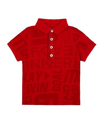 Mothercare Printed Polo Shirt