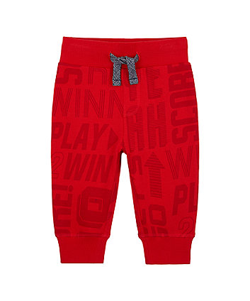 Mothercare Printed Joggers