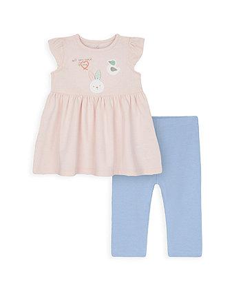Mothercare Lalaloopsy Pyjamas