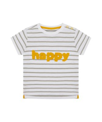Mothercare Build It Happy Stripe Short Sleeve T-Shirt