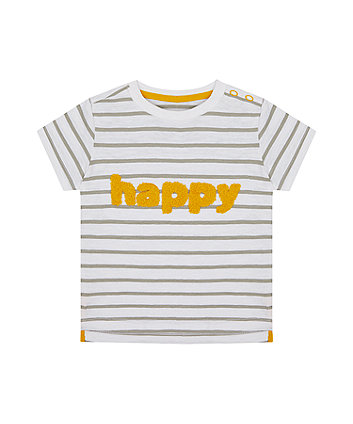 Mothercare Happy Striped T-Shirt