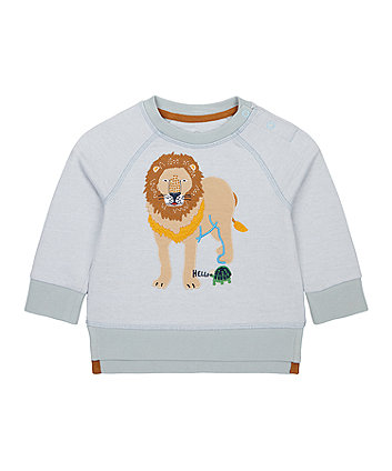 Striped Lion Sweat Top [SS21]