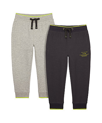 Mothercare Grey Take It Easy Joggers - 2 Pack