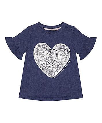 Heart T-Shirt [SS21]