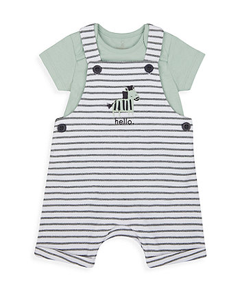 Mothercare Zebra Striped Jersey Bibshorts And Bodysuit Set