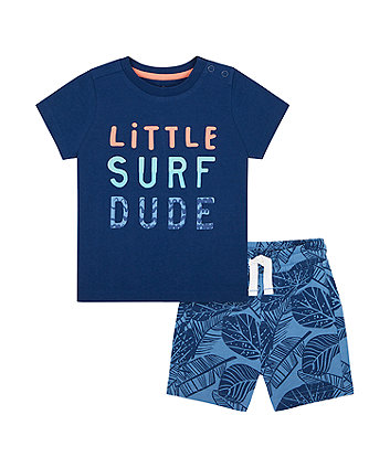Mothercare Little Surf Dude T-Shirt And Shorts Set