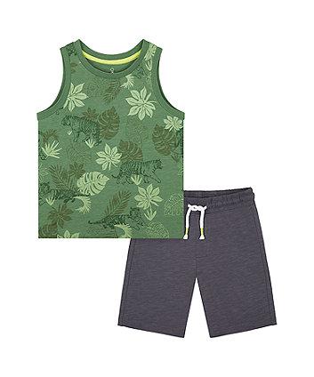 Mothercare Safari Vest T-Shirt And Shorts Set